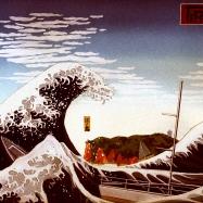 浮世絵風江ノ島