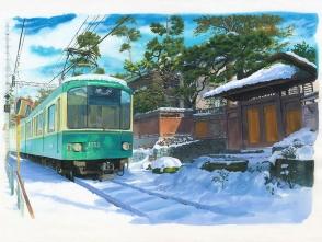 この絵は木村 優光さんのお写真を参考にしています。どうもありがとうございます。