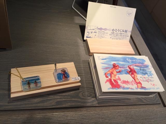 湘南t-siteで開催していた水彩画かとうくみさんの展示です。